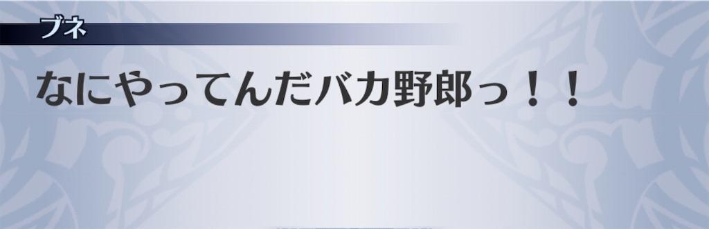 f:id:seisyuu:20200214193839j:plain