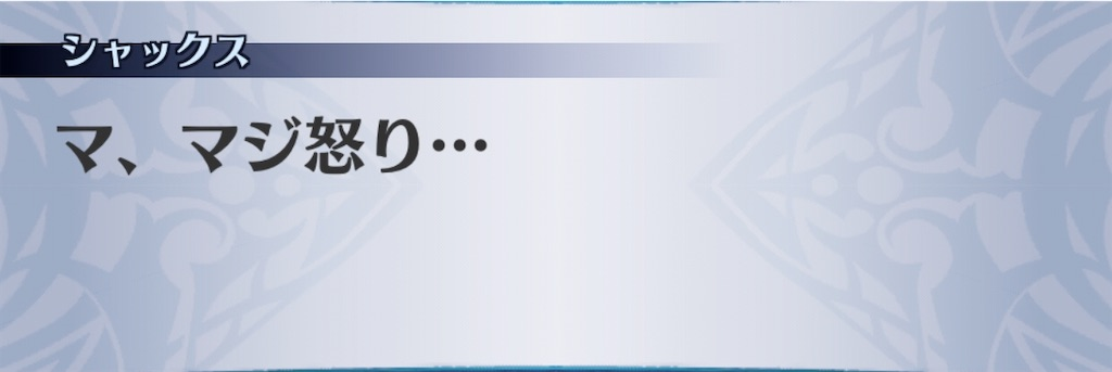 f:id:seisyuu:20200214193844j:plain