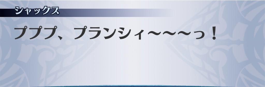 f:id:seisyuu:20200214200537j:plain