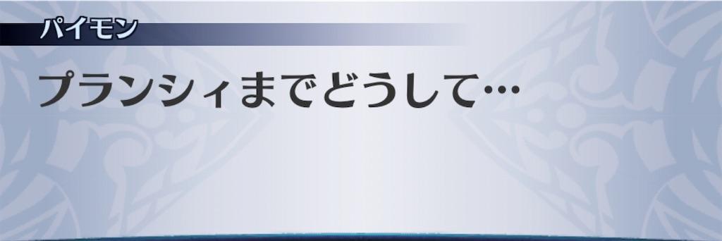 f:id:seisyuu:20200214200541j:plain