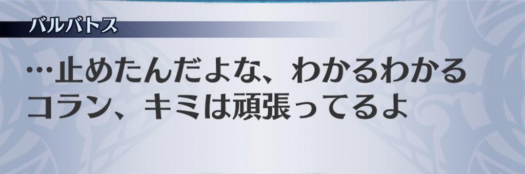 f:id:seisyuu:20200214200716j:plain
