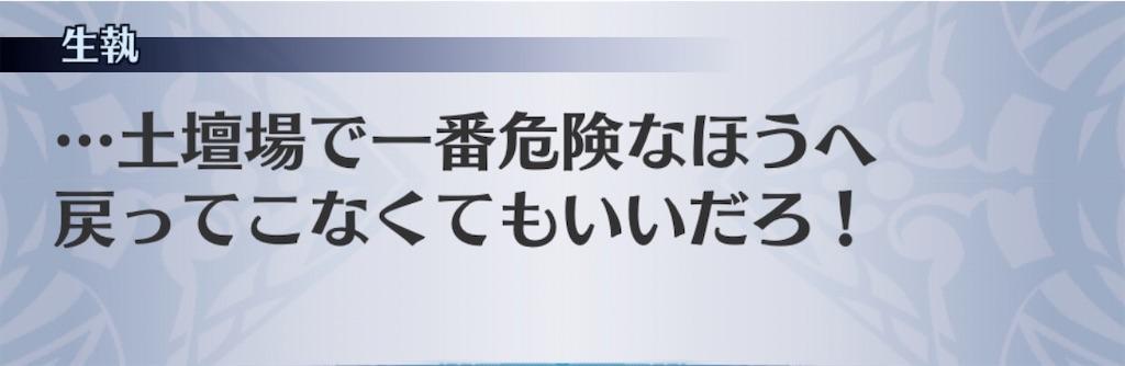 f:id:seisyuu:20200215201317j:plain