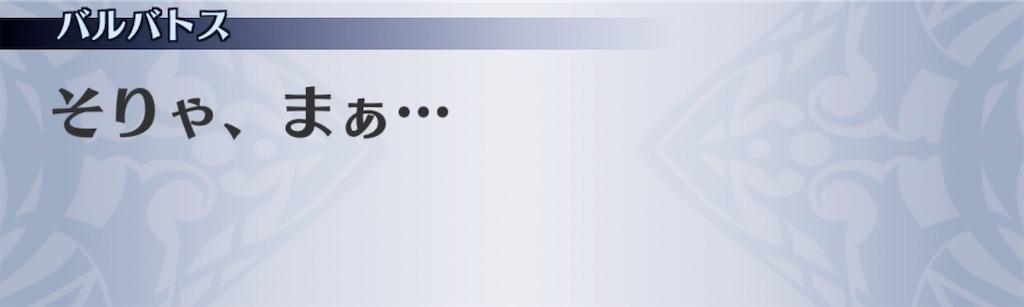 f:id:seisyuu:20200215201432j:plain
