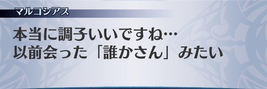 f:id:seisyuu:20200215201531j:plain