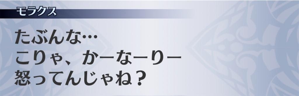 f:id:seisyuu:20200215201545j:plain