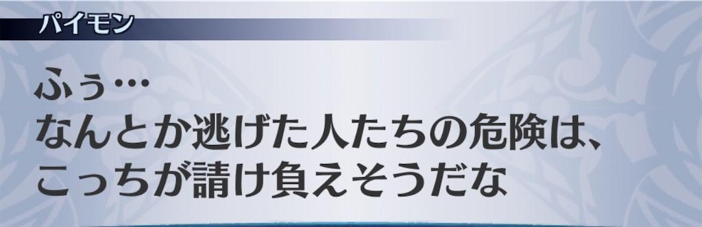 f:id:seisyuu:20200215201931j:plain