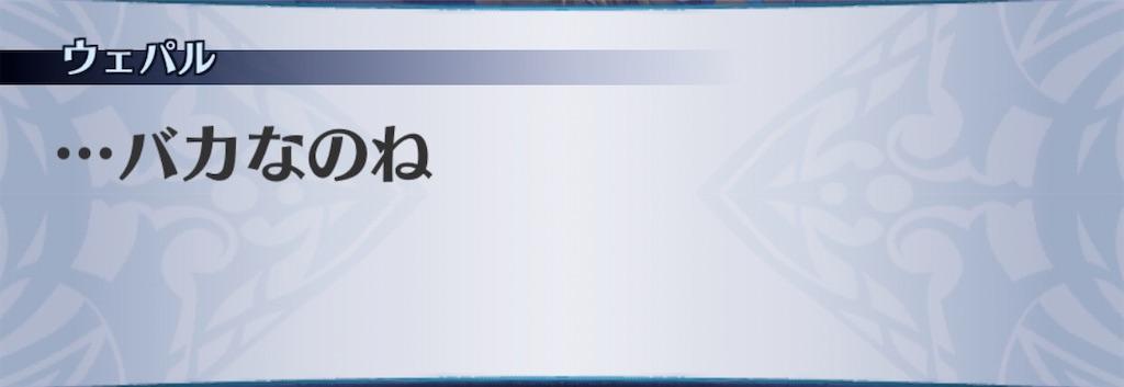 f:id:seisyuu:20200215201943j:plain