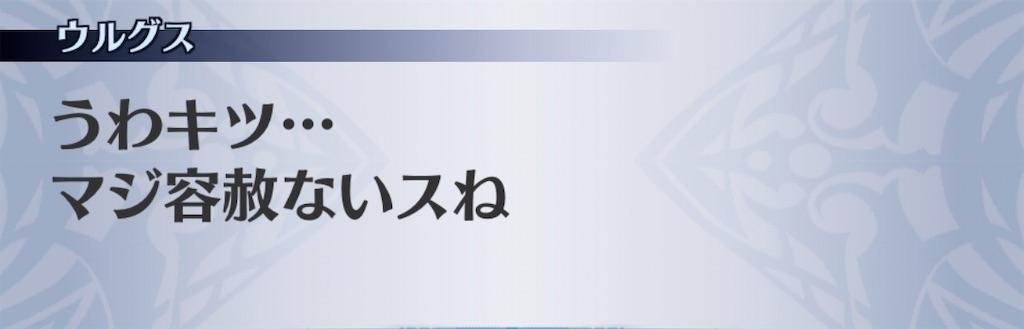 f:id:seisyuu:20200215202135j:plain