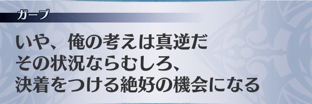 f:id:seisyuu:20200215203059j:plain