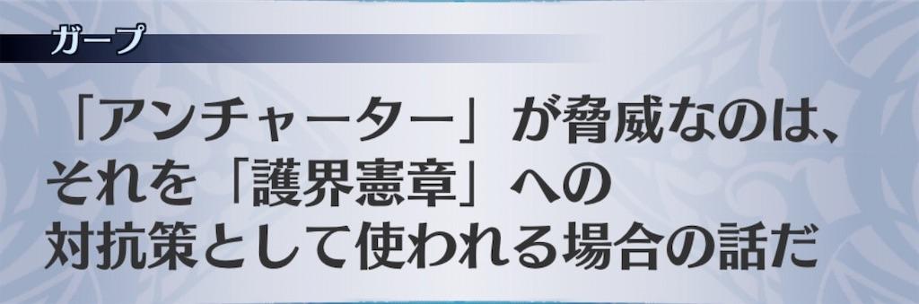 f:id:seisyuu:20200215203312j:plain