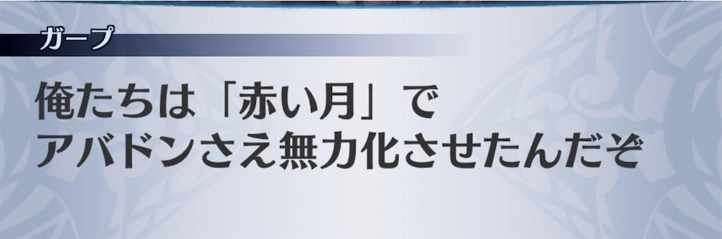 f:id:seisyuu:20200215203422j:plain