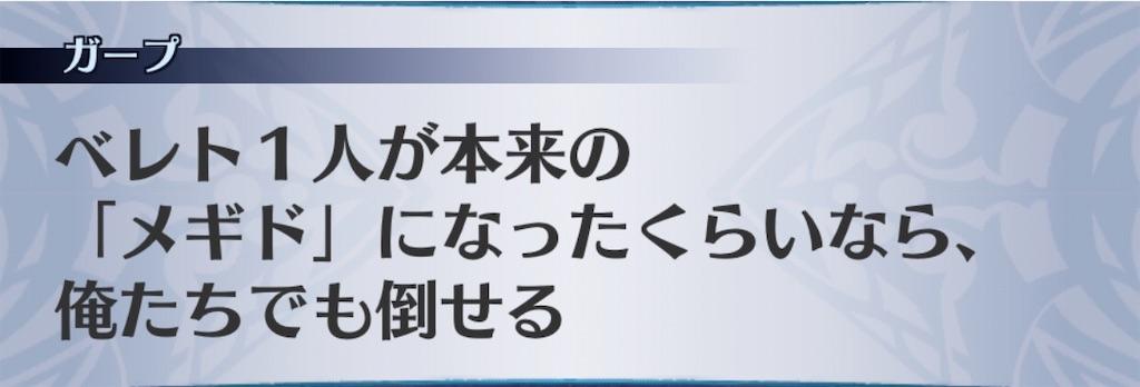 f:id:seisyuu:20200215203427j:plain