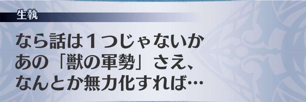 f:id:seisyuu:20200215203604j:plain