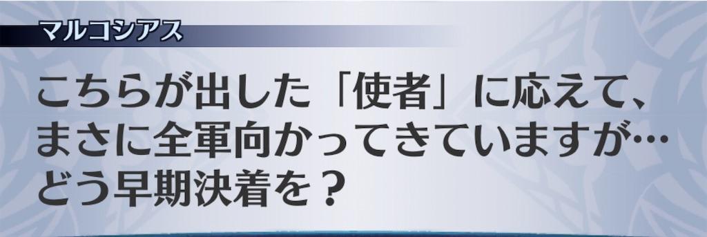 f:id:seisyuu:20200215203732j:plain
