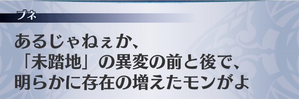 f:id:seisyuu:20200216235039j:plain