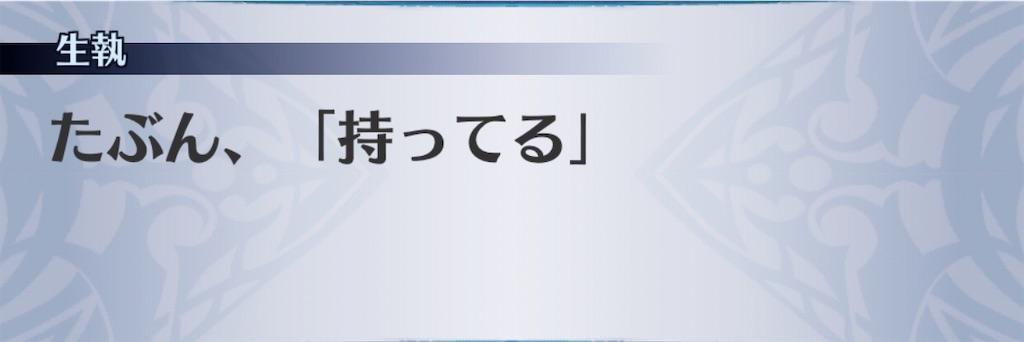 f:id:seisyuu:20200216235846j:plain