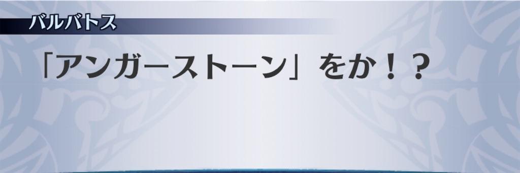 f:id:seisyuu:20200216235854j:plain