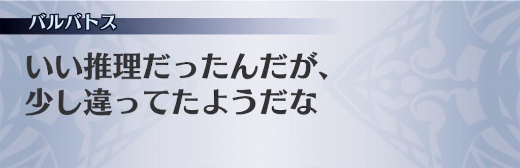 f:id:seisyuu:20200217000421j:plain