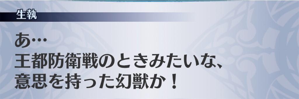 f:id:seisyuu:20200217010010j:plain