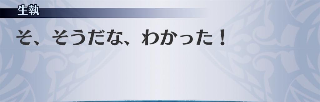 f:id:seisyuu:20200217010030j:plain
