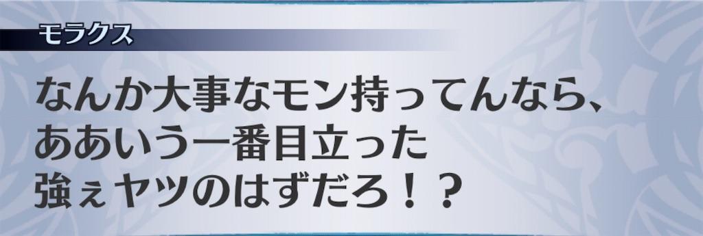f:id:seisyuu:20200217025236j:plain