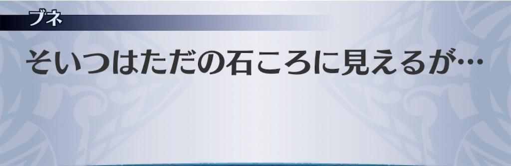 f:id:seisyuu:20200217025726j:plain