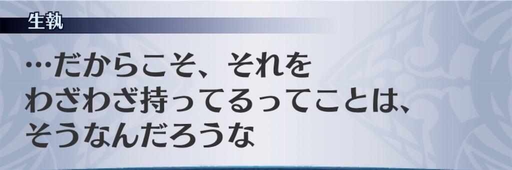 f:id:seisyuu:20200217025731j:plain