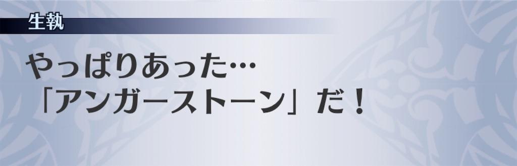 f:id:seisyuu:20200217025735j:plain