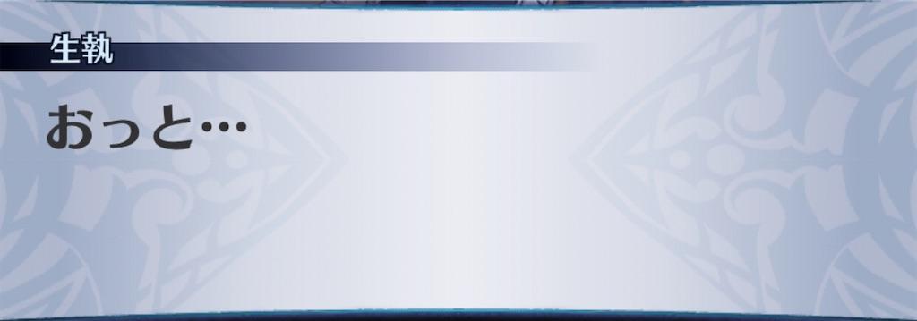 f:id:seisyuu:20200217025830j:plain