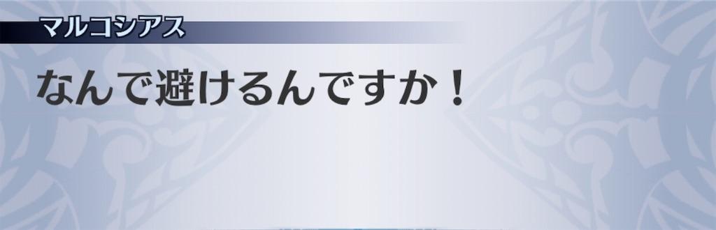 f:id:seisyuu:20200217025834j:plain