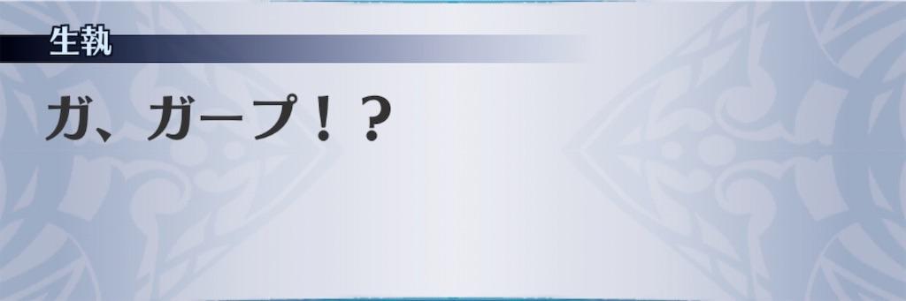 f:id:seisyuu:20200217030007j:plain