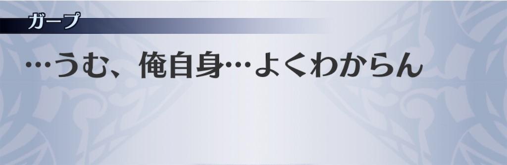 f:id:seisyuu:20200217030114j:plain