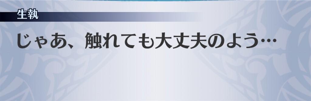 f:id:seisyuu:20200217030123j:plain