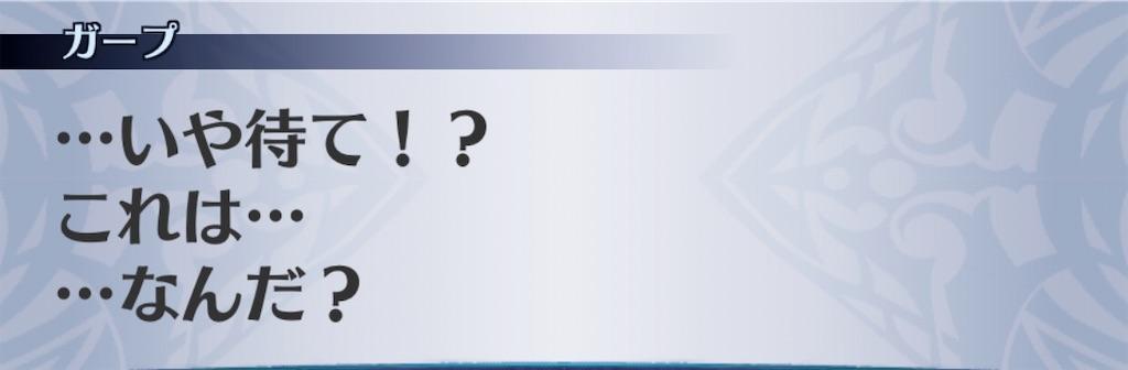 f:id:seisyuu:20200217030228j:plain