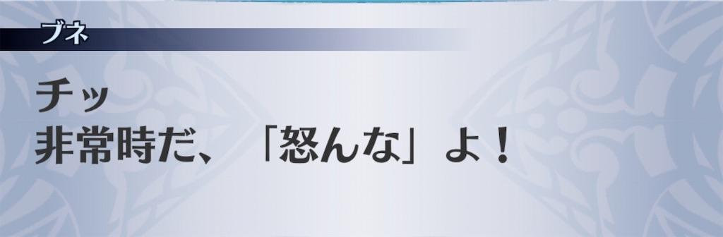 f:id:seisyuu:20200217030403j:plain