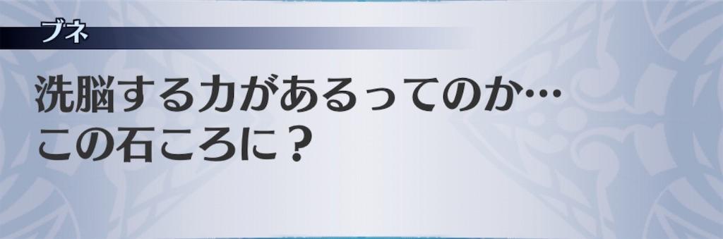 f:id:seisyuu:20200217030608j:plain