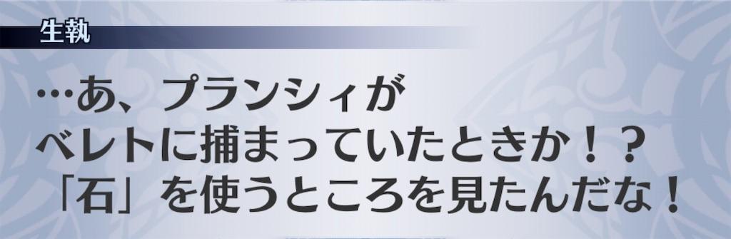 f:id:seisyuu:20200217030817j:plain