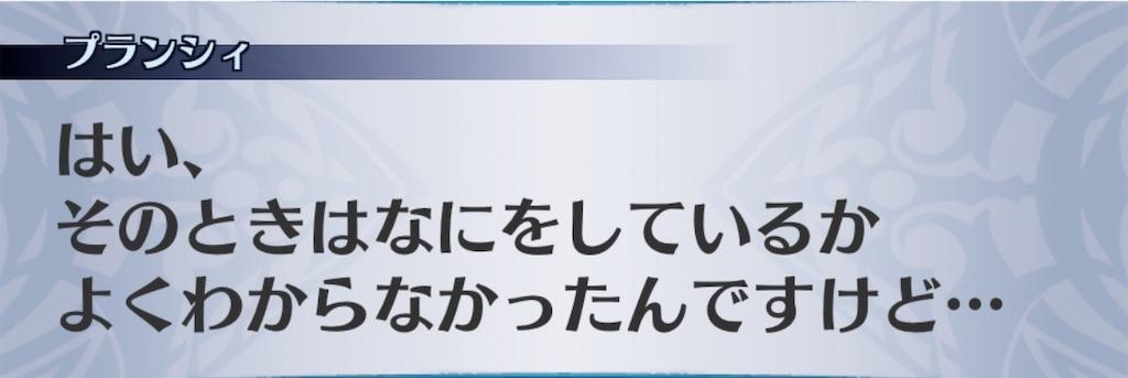 f:id:seisyuu:20200217030821j:plain