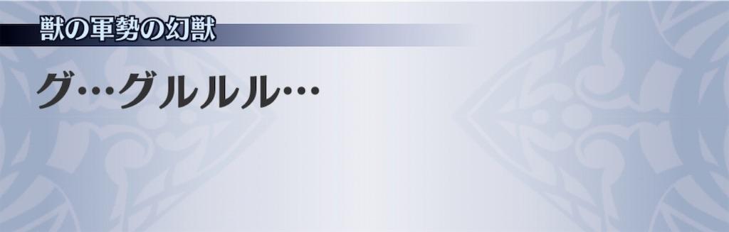 f:id:seisyuu:20200217031313j:plain