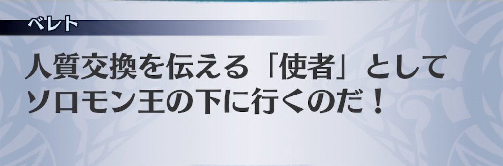 f:id:seisyuu:20200217031327j:plain