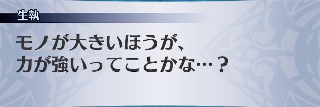 f:id:seisyuu:20200217031516j:plain