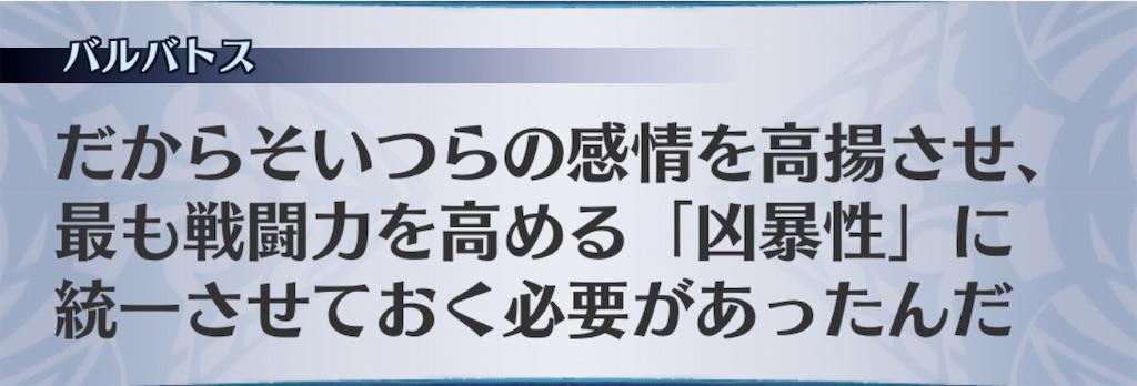f:id:seisyuu:20200217031837j:plain