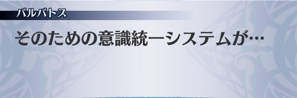 f:id:seisyuu:20200217031840j:plain