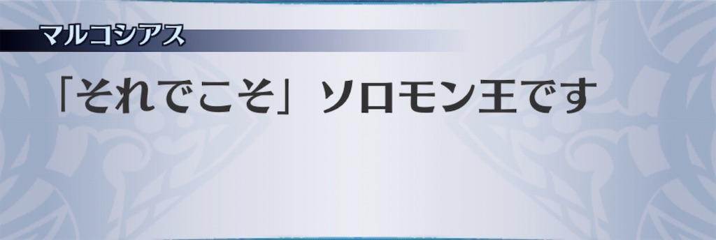 f:id:seisyuu:20200217190634j:plain