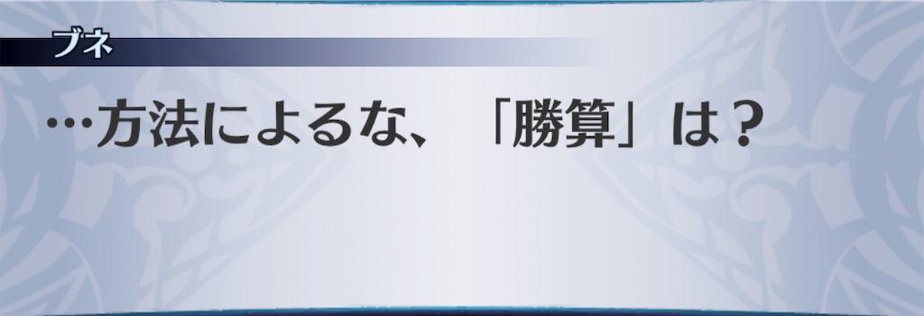 f:id:seisyuu:20200217190758j:plain