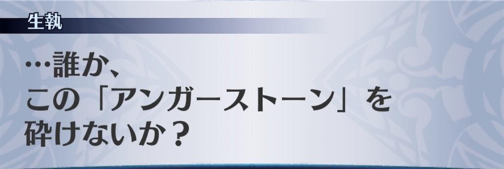 f:id:seisyuu:20200217190846j:plain