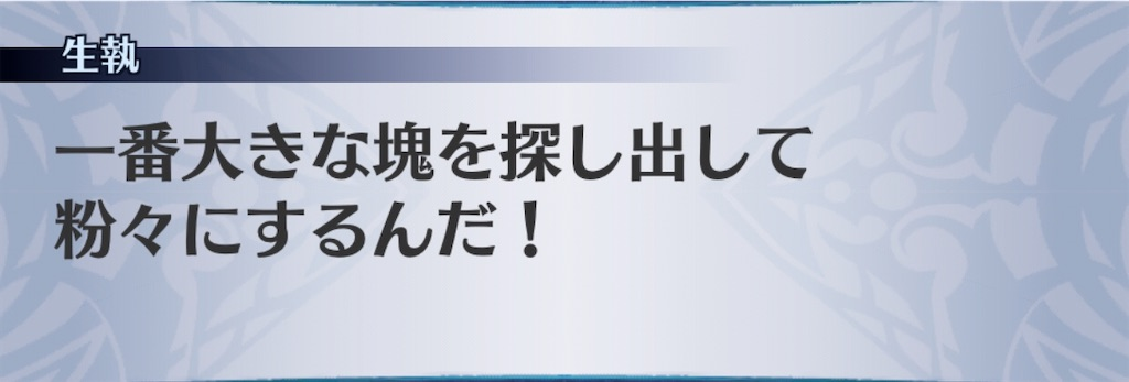 f:id:seisyuu:20200217191048j:plain
