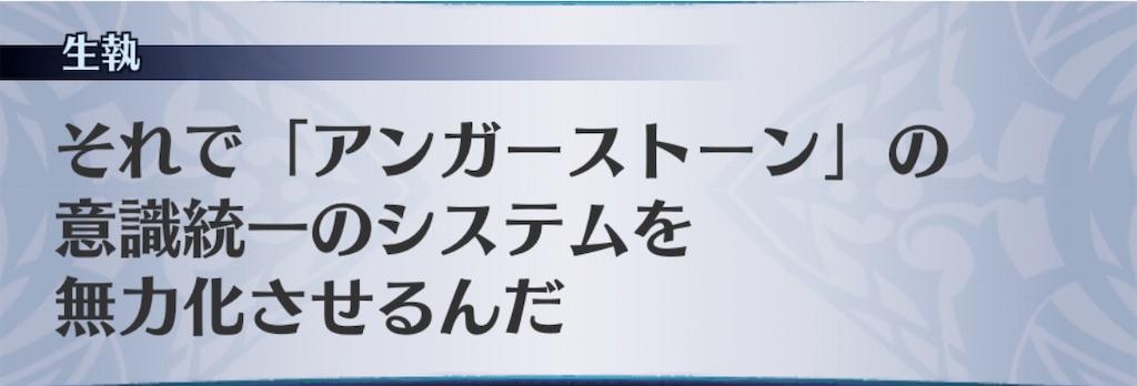 f:id:seisyuu:20200217191137j:plain