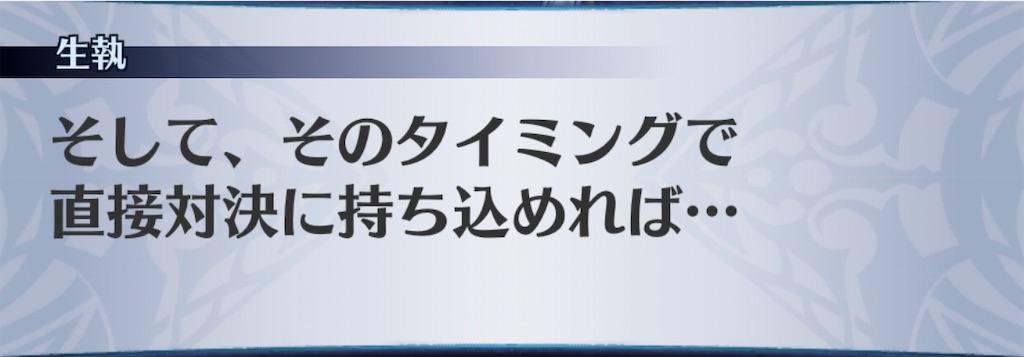 f:id:seisyuu:20200217191533j:plain