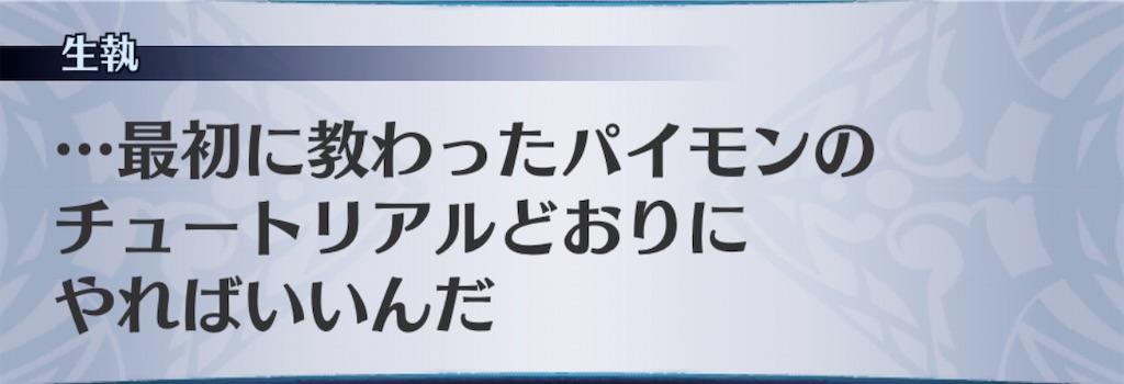 f:id:seisyuu:20200217191549j:plain